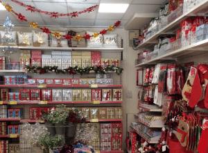 Trading U4 Christmas shop